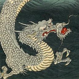 Kunisada_II_The_Dragon